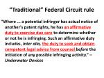 traditional federal circuit rule