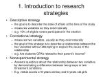 1 introduction to research strategies1