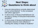 next steps questions to think about