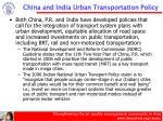 china and india urban transportation policy