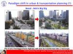 paradigm shift in urban transportation planning 1