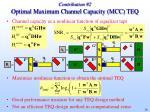 contribution 2 optimal maximum channel capacity mcc teq