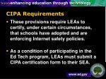 cipa requirements1