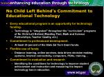 no child left behind s commitment to educational technology