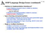 oop language design issues continued