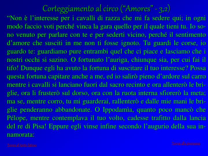 "Corteggiamento al circo (""Amores"" - 3,2)"