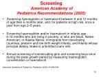screening american academy of pediatrics recommendations 2005