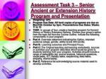 assessment task 3 senior ancient or extension history program and presentation