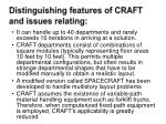 distinguishing features of craft and issues relating1