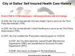 city of dallas self insured health care history