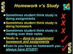 homework v s study