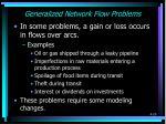 generalized network flow problems