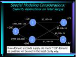 special modeling considerations capacity restrictions on total supply1
