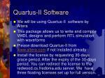 quartus ii software