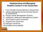 implementing and managing student centers in the classroom