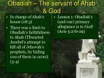obadiah the servant of ahab god