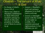 obadiah the servant of ahab god1