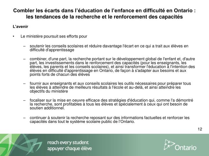 Combler les écarts dans l'éducation de l'enfance en difficulté en Ontario :