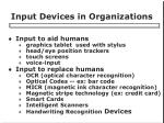 input devices in organizations