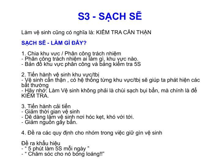 S3 - SẠCH SẼ