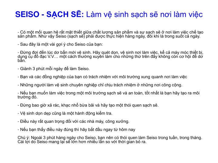 SEISO - SẠCH SẼ: