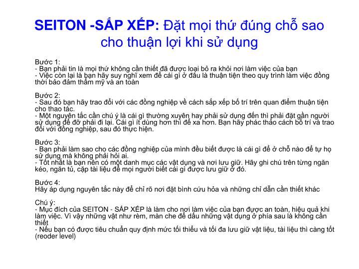 SEITON -SẮP XẾP: