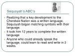 sequoyah s abc s