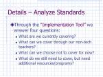 details analyze standards1