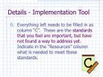 details implementation tool5