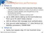 dummyservice performance