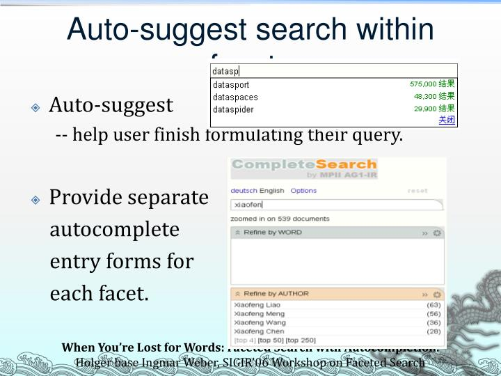 Auto-suggest search within facets