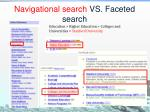 navigational search vs faceted search
