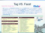 tag vs facet