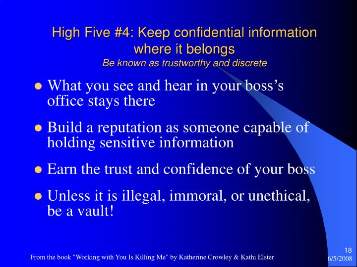 High Five #4: Keep confidential information