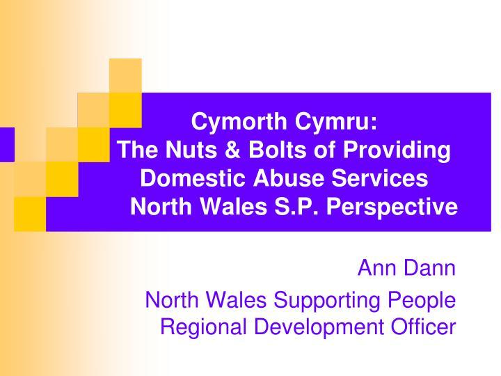 Cymorth Cymru: