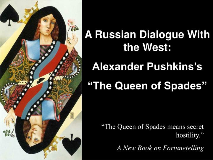 A Russian Dialogue With the West: