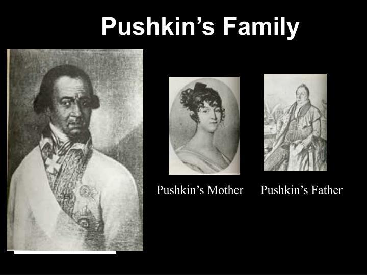 Pushkin's Family