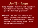 act ii quotes1