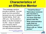 characteristics of an effective mentor