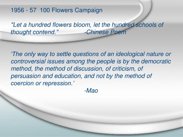 1956 - 57  100 Flowers Campaign