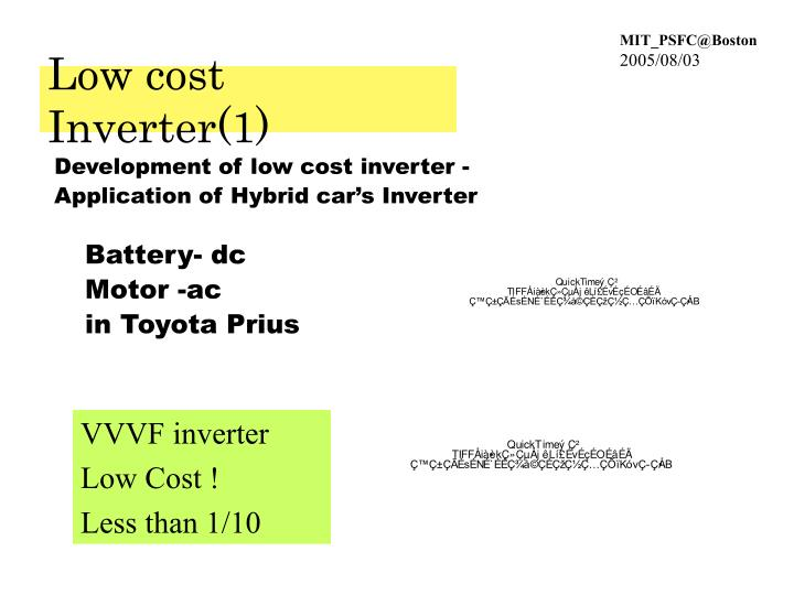 Low cost Inverter(1)