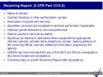 receiving report 5 cfr part 1315 9