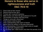 honors to those who serve in righteousness and truth d c 76 6 10