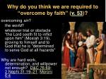 why do you think we are required to overcome by faith v 53