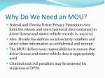 why do we need an mou