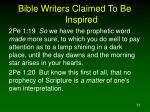 bible writers claimed to be inspired3