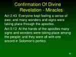 confirmation of divine revelation miracles10