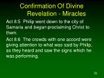 confirmation of divine revelation miracles11