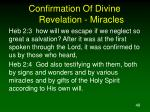 confirmation of divine revelation miracles9