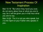 new testament process of inspiration